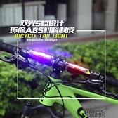 山地自行車尾燈USB充電LED警示燈夜間騎行裝備單車死飛配件  【快速出貨】