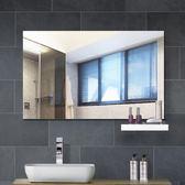 簡約黏貼浴室鏡子粘貼無框洗手間衛浴鏡衛生間鏡子壁掛化妝鏡歐式—交換禮物