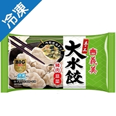 義美手工大水餃-豬肉韭菜500g【愛買冷凍】