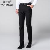 男士職業裝西褲男修身歐版商務西服褲子正裝青年韓版上班西裝男褲 錢夫人小鋪