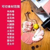 切片機羊肉切肉片機家用電動小型切羊肉卷切片機商用吐司面包肥牛刨肉機   color shopigo