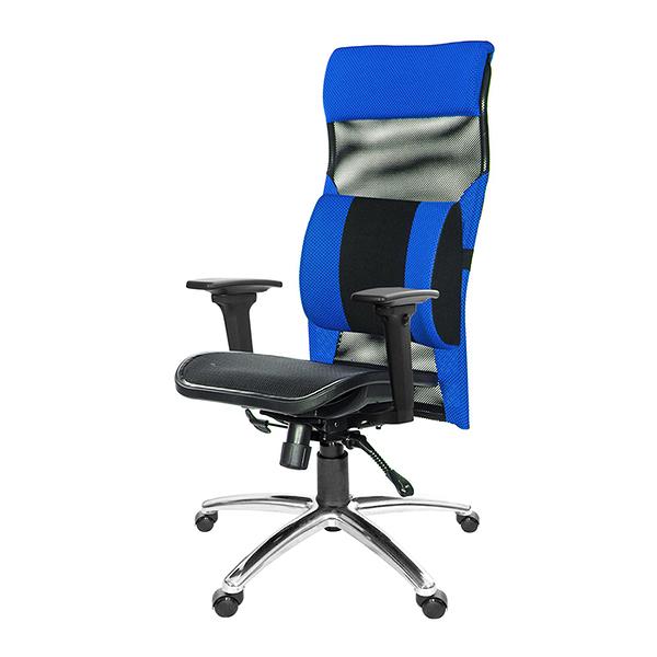 GXG 高背電腦椅 (鋁合金腳/3D扶手/大腰枕) 型號170 LUA9