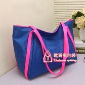尼龍手提包 大包包2019新款潮時尚女包包旅行包手提購物袋尼龍布包單肩包 4色