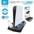 PS5-010散熱充電底座 雙散熱器/雙手柄充電座/3 USB HUB 充電/散熱/收納合一底座 DE/UHD 適用
