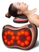 頸椎按摩器頸部腰部肩部全身電動儀枕頭多功能脖子家用新品