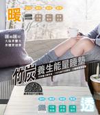 【皇家竹炭】竹炭養生能量睡墊_雙人5*6.2尺