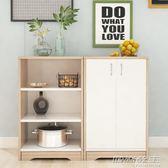 廚房置物架落地省空間多層收納架儲物柜碗柜經濟型架家用廚房柜子igo     时尚教主