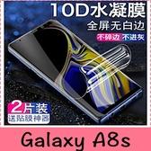 【萌萌噠】三星 Galaxy A8s (6.4吋)  兩片裝水凝膜 高清高透全覆蓋防爆防刮防指紋 全包軟膜 螢幕膜