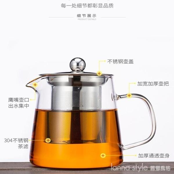 茶壺 不銹鋼玻璃茶壺 耐熱玻璃煮茶壺電陶爐套裝透明大小茶壺套裝禮品 新品全館85折