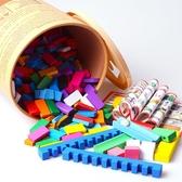 多米諾骨牌兒童積木益智力小學生男孩女