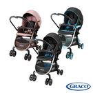 GRACO 購物型雙向嬰幼兒手推車豪華休旅 CITINEXT CTS (三款)