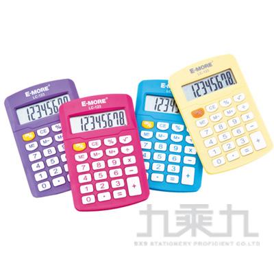E-MORE LC-123彩色計算機
