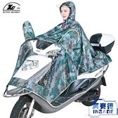 騎行雨衣加厚加大男女單人戶外騎行機車雨衣透明帽檐雨披【英賽德3C數碼館】