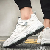 白鞋子男2021新款夏季透氣網面老爹潮鞋運動增高飛織輕便跑步休閒 3C優購