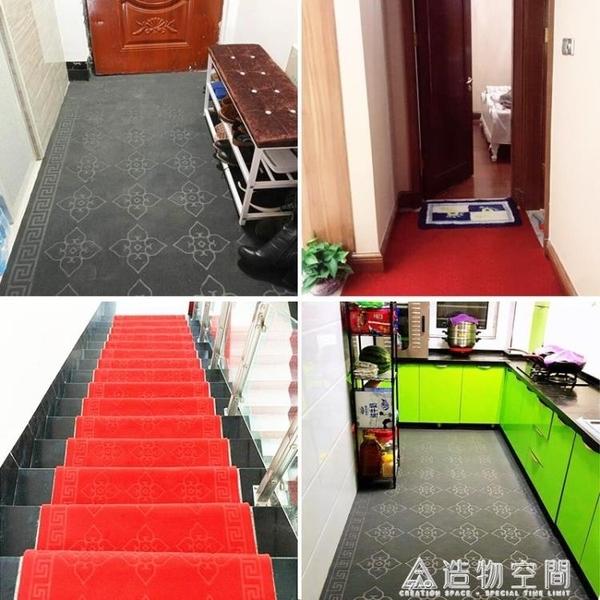 家用進門入戶地墊門墊可裁剪地毯樓梯踏步墊辦公室走廊過道紅地毯 名購居家