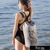 防水袋 游泳包防水袋海邊潛水漂流浮潛收納袋戶外雙肩健身背包游泳裝備 【全館免運】