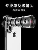 廣角鏡頭四合一廣角手機鏡頭通用單反外置雙攝像頭微距魚眼望遠鏡 探索