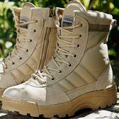 軍靴男女夏季cqb超輕特種兵07作戰靴511戰術靴沙漠靴陸戰靴登山鞋