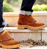 安全鞋電焊工勞保鞋鋼包頭防燙男高筒防砸防刺穿輕便加絨冬季棉鞋工作鞋全館 艾維朵