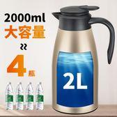保溫壺家用保溫水壺大容量開熱水瓶304不銹鋼暖瓶熱水壺保溫杯瓶 挪威森林