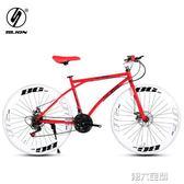 自行車 鬆獅變速死飛自行車男女公路賽學生成人雙碟剎山地實心胎單車26寸 igo 第六空間