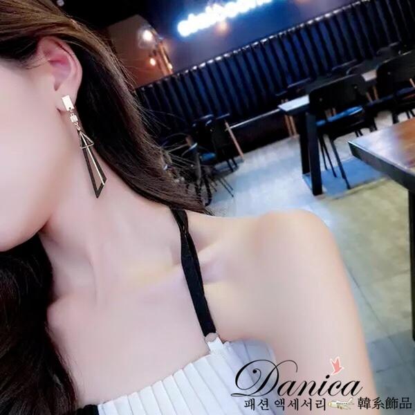 耳環 現貨 韓國簡約百搭幾何簍空三角垂墜耳針 夾式耳環 S92942 批發價 Danica 韓系飾品 韓國連線
