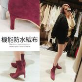 Ann'S慾望巴黎-防水絨布貼腿直跟襪靴-酒紅