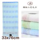 【衣襪酷】純棉毛巾 橫紋小花款 台灣製 雙鶴 SHUANG HO