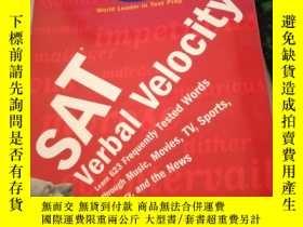 二手書博民逛書店SAT罕見Verbal VelocityY21714