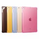 King*Shop~蘋果iPad9.7寸 2018保護殼迷你4四角氣囊透明Air2 保護套mini1234