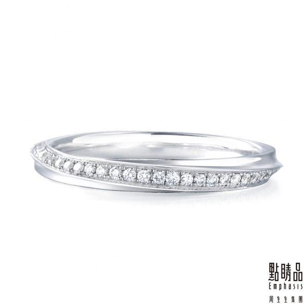 點睛品Promessa系列 18K金旋轉造型鑽石婚戒(女戒)