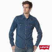 牛仔襯衫 男裝 / Barstow V形雙口袋 / 紅色內裏 / 新年限量系列 - Levis