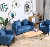 小戶型布藝雙人沙發簡易出租房公寓臥室服裝店鋪單人小沙發經濟型 海角七號