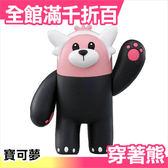 【小福部屋】正版 日本 Takara Tomy 穿著熊模型 寶可夢 神奇寶貝 pokemon 日月版【新品上架】