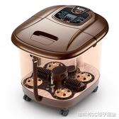 泡腳機 康益萊足浴盆全自動洗腳���電動按摩加熱泡腳桶足療機器深桶家用MKS - 維科特