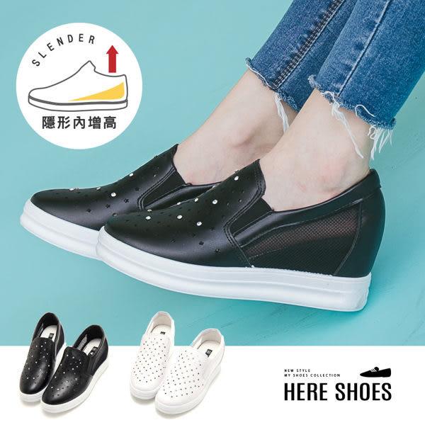 [Here Shoes]休閒鞋-顯修長透氣網狀水鑽皮革厚底內增高5.5CM圓頭包鞋休閒鞋─AA663