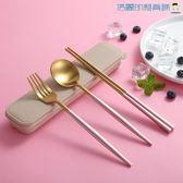 筷子盒勺子套裝304不銹鋼餐具三件套【洛麗的雜貨鋪】