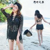 水母衣 泳衣女三件套韓國溫泉小香風沙灘聚攏比基尼罩衫蕾絲性感顯瘦泳裝  野外之家