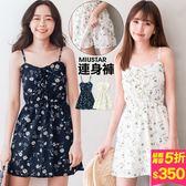 MIUSTAR 夏日甜美花布款前交衩綁帶吊帶雪紡褲裙(共2色)【NF3081RZ】預購