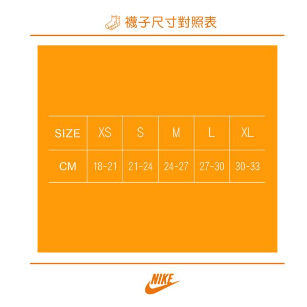 NIKE 襪 Y NK EVERYDAY CUSH ANKLE 3PR 運動短襪-(3入) - SX6844100
