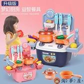 家家酒仿真廚房玩具寶寶女孩做飯兒童燒飯套裝女童【淘夢屋】
