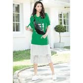 單一優惠價[H2O]OVER SIZE細絨棉布印花圖案中長版帽T-綠/白/粉色 #8681007