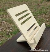古琴實木譜架 木制折疊實木讀書架 桌面譜架便攜樂譜架木質臺面架YYP   蜜拉貝爾