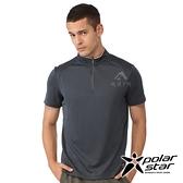 PolarStar 男 Coolmax抗菌立領衣『炭灰』P21121 排汗衣 排汗衫 吸濕快乾.吸濕.排汗.透氣.快乾.輕量