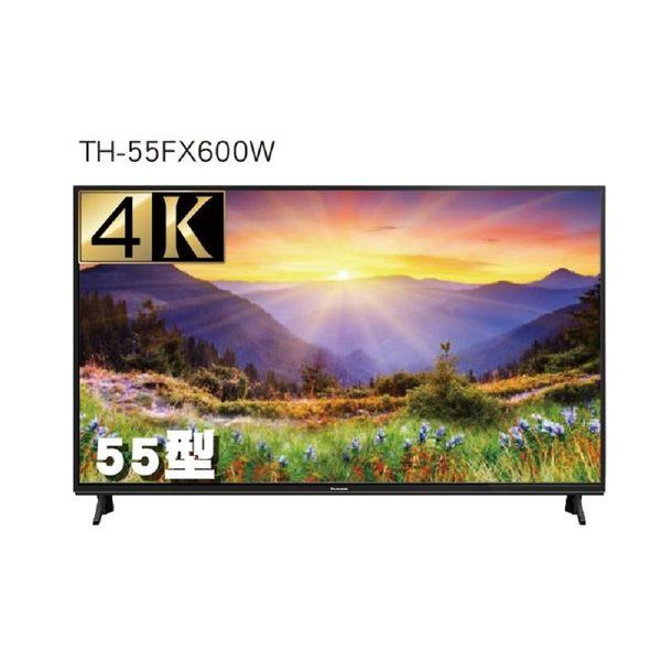 【輸入折扣碼S1000再折】Panasonic TH-55FX600W 55型 4K連網 LED