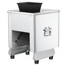善友切肉機電動商用不銹鋼切片機切絲全自動家用小型絞肉丁切菜機  自由角落