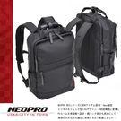 10月底到貨【NEOPRO】日本機能包品...