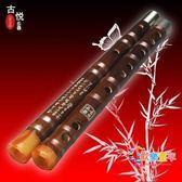 笛子 竹笛子橫笛 專業演奏樂器竹笛 兩節笛子蘇州夢江南樂器配件 1色