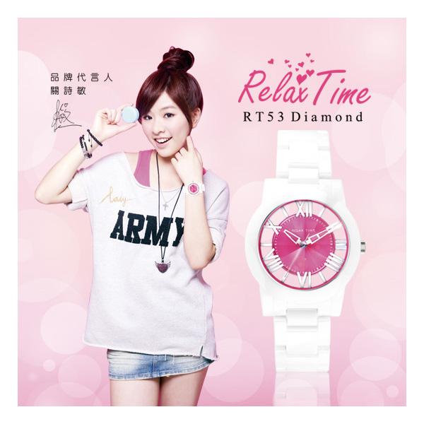 【挑戰最低價】Relax Time 嶄新系列日曆女錶-黑x銀/37mm RT-35-3-5L