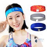 運動頭巾 冰絲運動髮帶女跑步吸汗透氣瑜珈健身彈力束髮帶籃球跑步止汗頭帶 5色